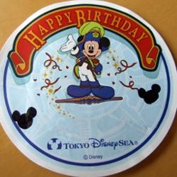 ディズニーの誕生日シールでサプライズ