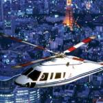 ヘリコプターで夜景をプレゼント!プロポーズにも使えるサプライズ
